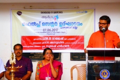help center inauguration by MB Rajesh