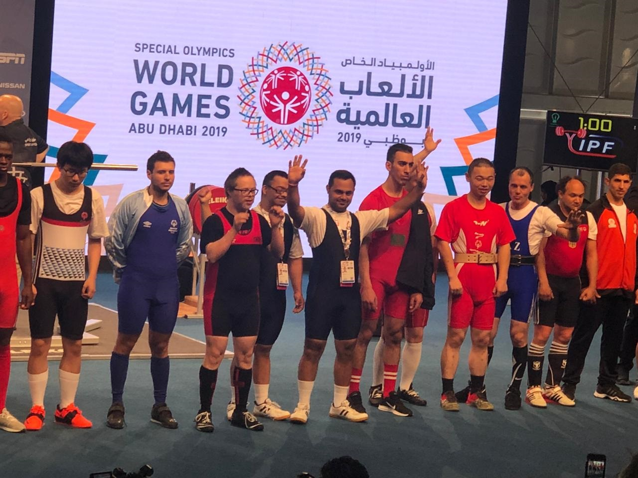 Special Olympic World Games 2019 1